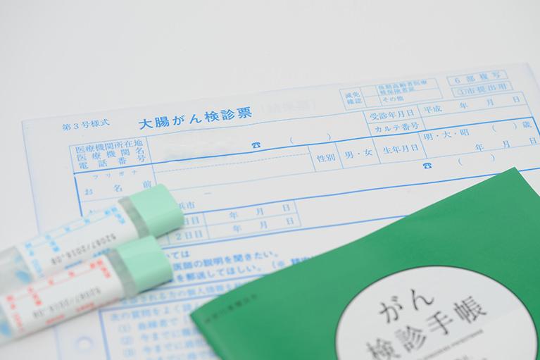 三宅医院は、横浜市がん検診指定医療機関です